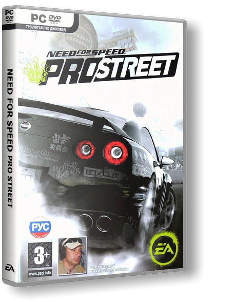 Need for Speed ProStreet (2007) PC | Repack