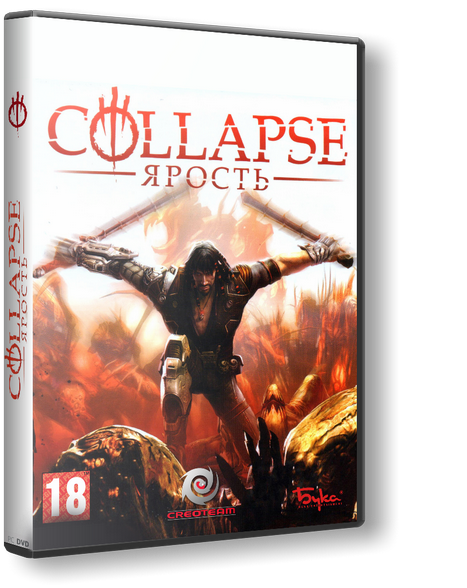 [RePack] Collapse: Ярость / Collapse: The Rage &#1...