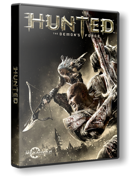 Hunted: Кузня демонов / Hunted: The Demon's Fo...