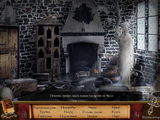 Инквизитор. Тайна мертвого города (2011) PC
