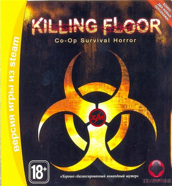 Killing Floor V.1028 [Original] (2009) PC