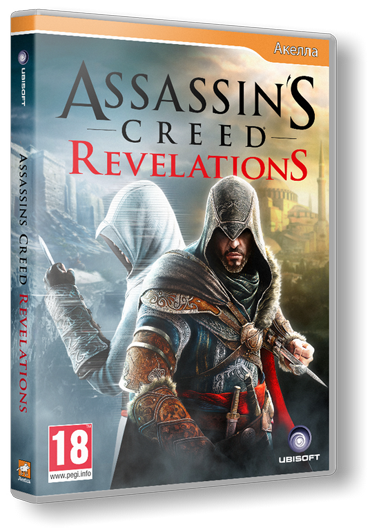 Assassin's Creed: Revelations (2011) PC |...