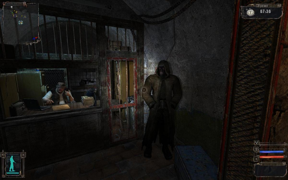 S.T.A.L.K.E.R.: Shadow Of Chernobyl - Осознание (2011)
