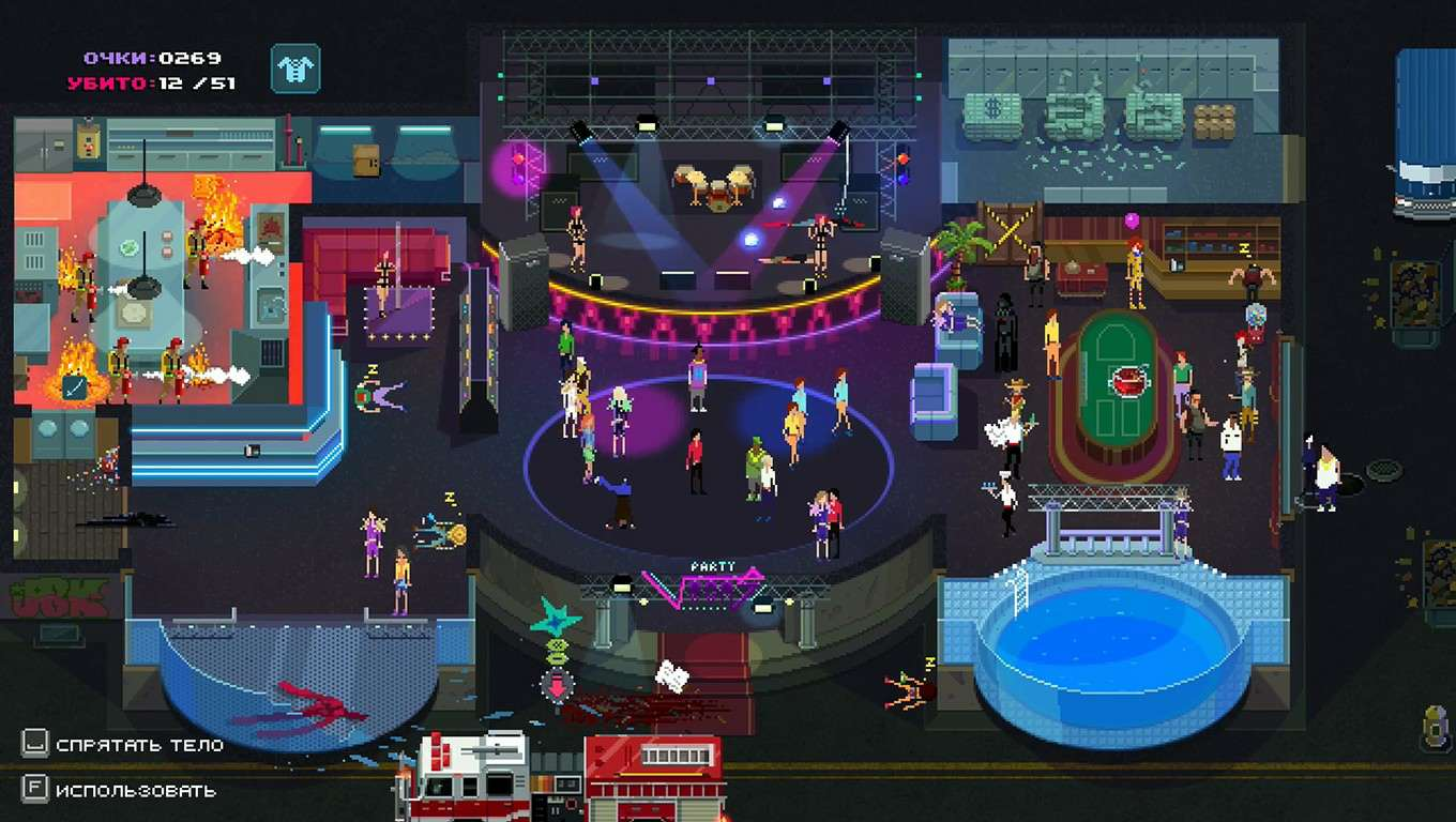 Party Hard [v 1.4.033.r + 2 DLC] (2015)