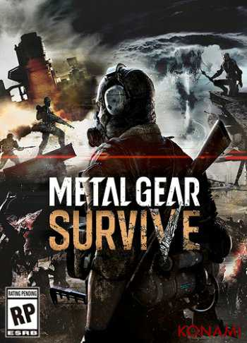 METAL GEAR SURVIVE (2018)