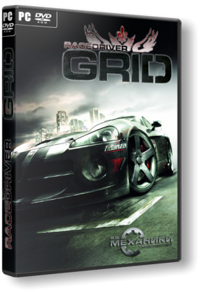 Race Driver GRID (2008) PC | RePack от R.G. М...