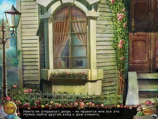 Кукловоды. Похищенные души / Puppet Show: Souls of the Innocent (2011) PC