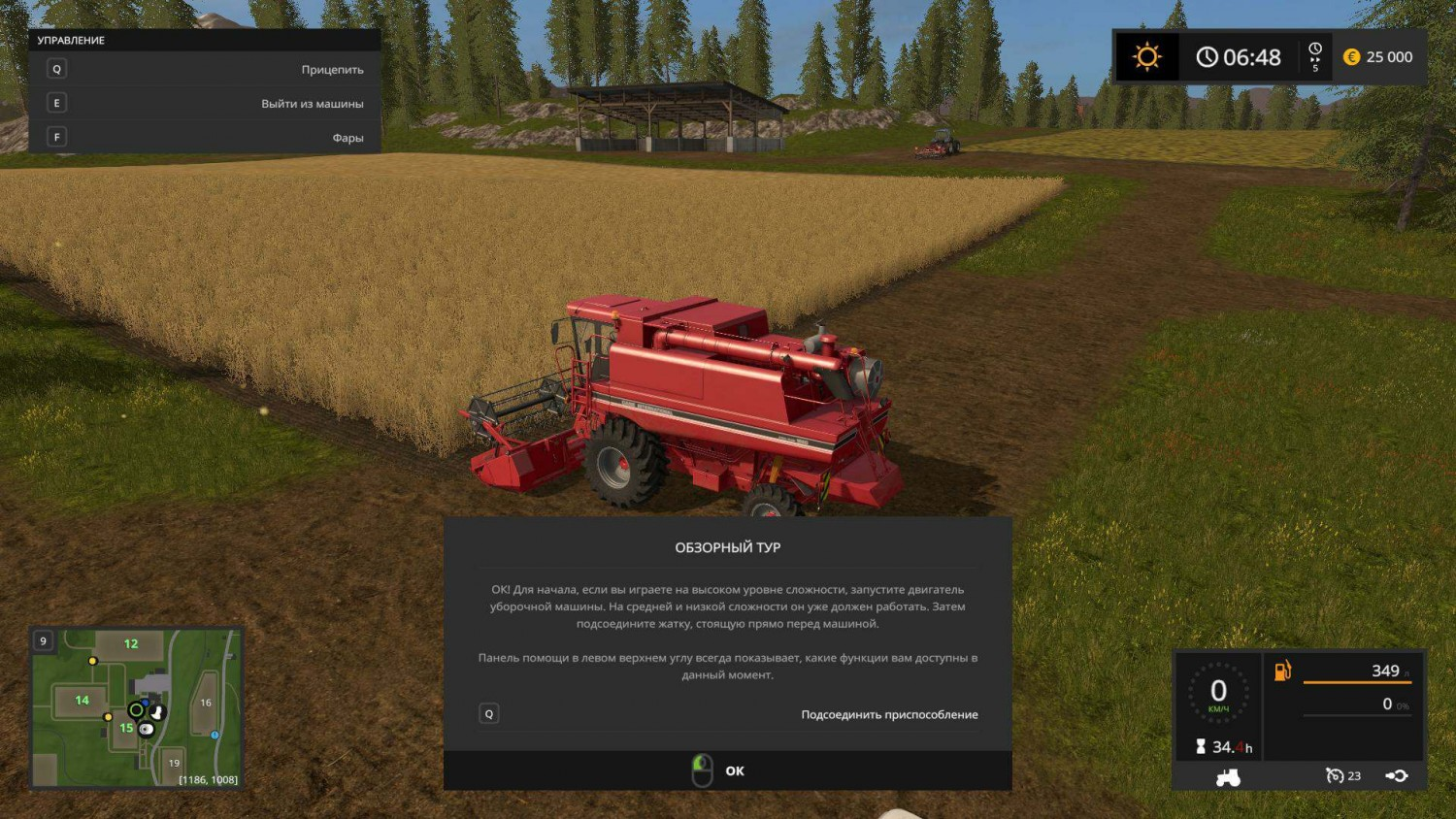 Farming Simulator 17: Platinum Edition [v 1.5.3.1 + 6 DLC] (2016)