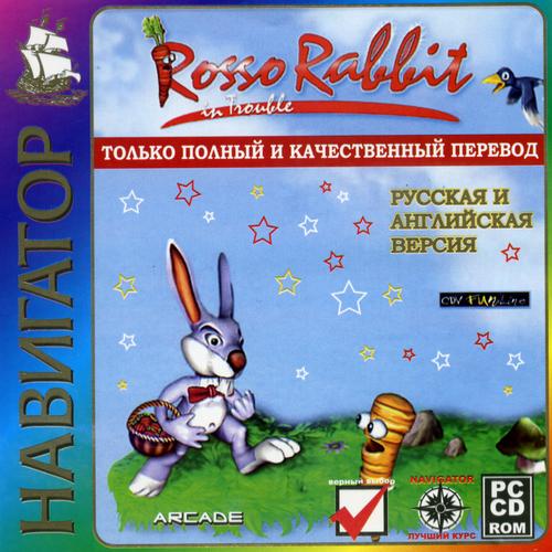 rosso rabbit игра
