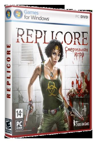 Replicore (2011/PC/Русский/RePack)