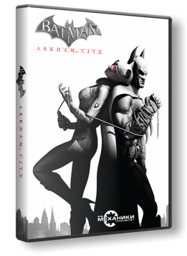 Batman: Arkham City (2011) PC | Repack