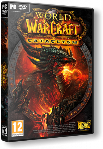 World of Warcraft: Cataclysm [v. 4.3.3.15354] (201...