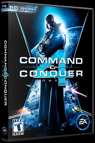 Command & Conquer 4: Эпилог / Command & Conquer 4:...