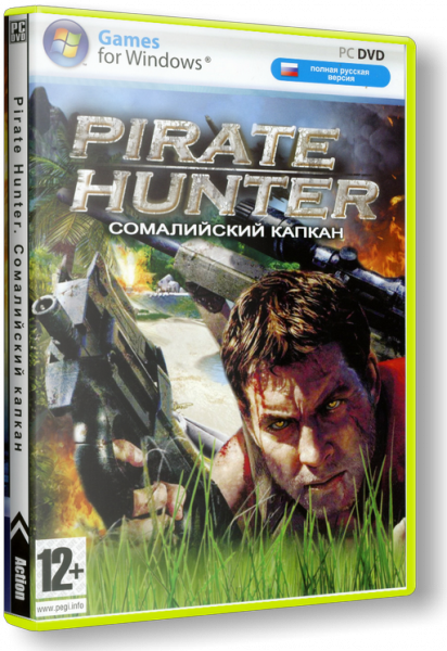 Pirate Hunter (2010) PC | Repack от Martin