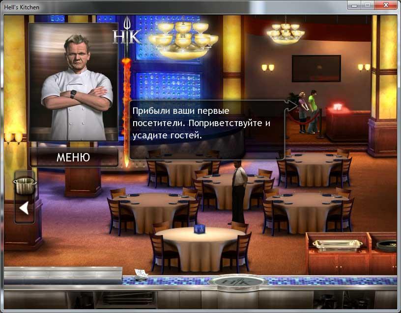 Адская Кухня / Hell's Kitchen (2008) PC