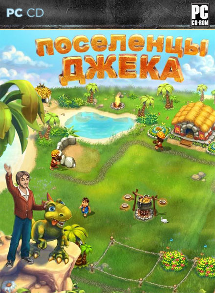 Jack of all Tribes / Поселенцы Джека (2010) PC