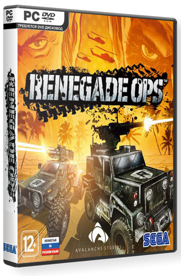 Renegade Ops + 2 DLC (2011) PC