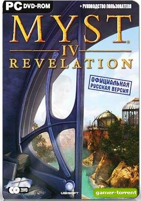 Myst IV: Revelation (2004) PC | RePack