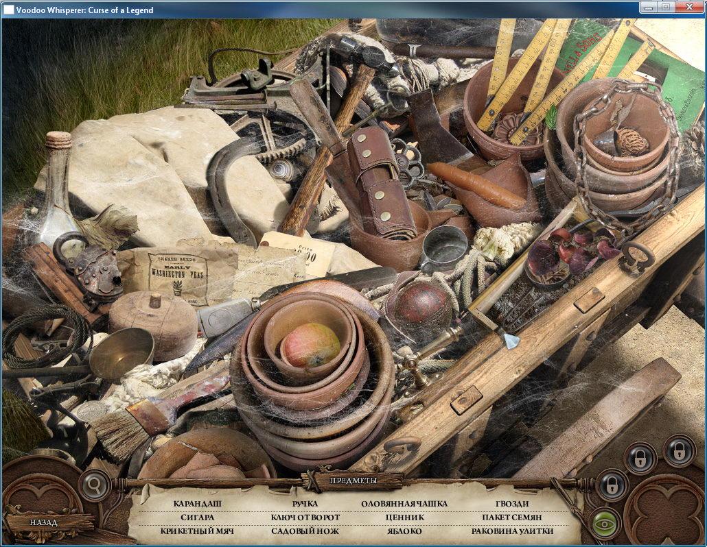 Говорящая с призраками. Легенда о проклятии. Коллекционное издание / Voodoo Whisperer: Curse of a Legend Collector's Edition (2011) PC