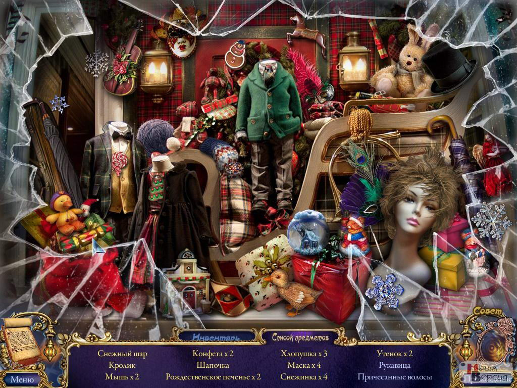 Над водой: Тайна другого мира / Surface: Mystery of Another World (2012) PC