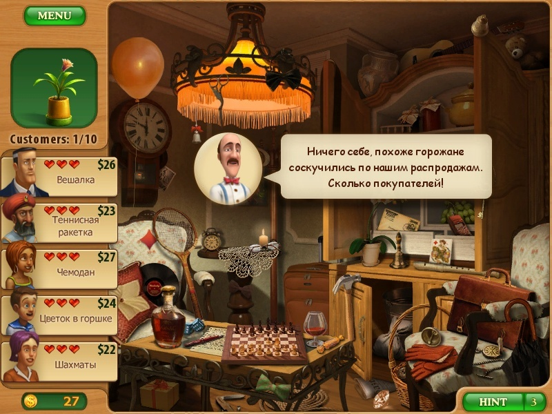 Дивный Сад: Ремонт Особняка / Gardenscapes: Mansion Makeover (2012) PC