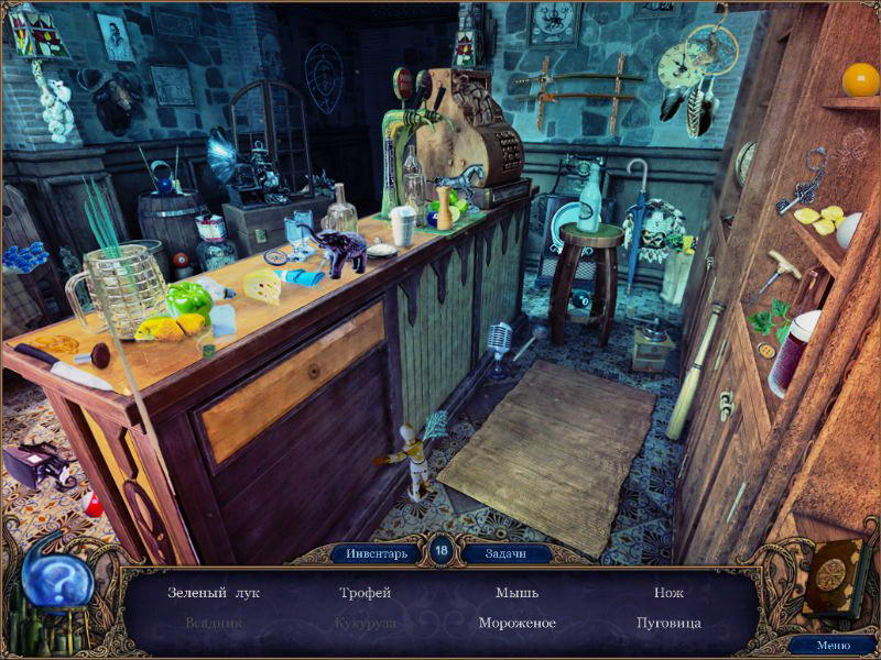 Алхимики. Темная Прага / Alchemy Mysteries (2012) PC