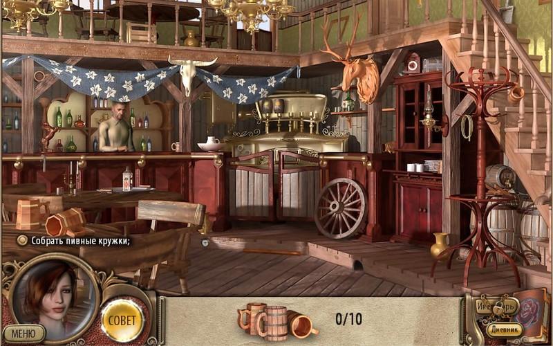 Аманда Роуз: Игры времени (2011) PC
