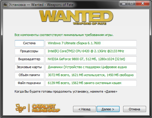 Wanted: Weapons of Fate / Особо опасен: Орудие судьбы (2009) РС | Repack