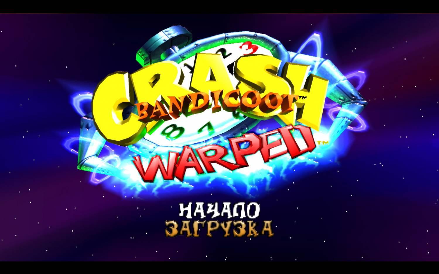 Crash Bandicoot - Trilogy 3D (2011) PC